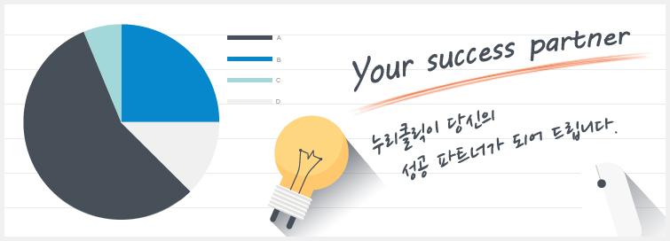 your success partner